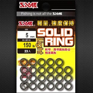 SAME Solid Ring (Light) #5