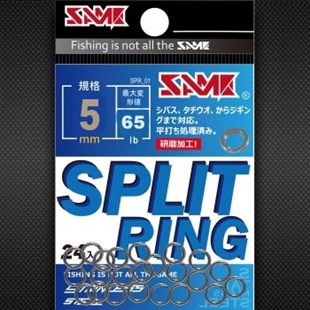 SAME Split Ring  #5 (65lb)